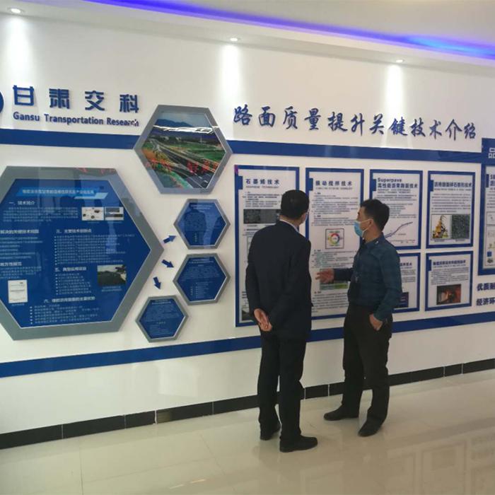 甜永宁县段路面信息化建设迎接公航旅集团检查