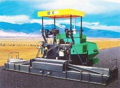 路面施工质量管理系统-小型摊铺机的日常维护