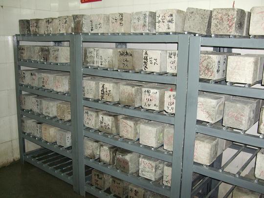 智慧工地-温湿度标养室监控系统