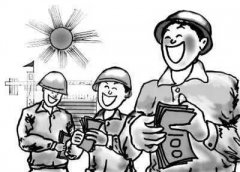 智慧工地实名制保障农民工工资支付条例的影响