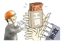 智慧工地农民工实名制管理系统改革农民工行业