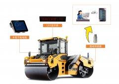 压路机压实度实时监测系统解决方案